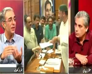Zara Hut Kay (MQM Resignations Not Accepted Yet) – 12th August 2015