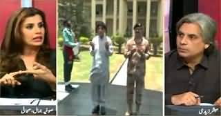 Zara Hut Kay (Pakistan Mein Dehshatgardi Ke Saaye) – 18th May 2015