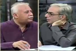 Zara Hut Kay (Pakistan's Economy) – 30th March 2019