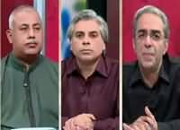 Zara Hut Kay (Parents of APS Children) – 16th February 2016