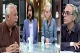 Zara Hut Kay (Police Kharab Hai Ya Is Ka Dhancha) – 17th April 2019