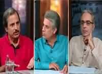 Zara Hut Kay (Qandeel Baloch, Ghairat Aur...) – 18th July 2016