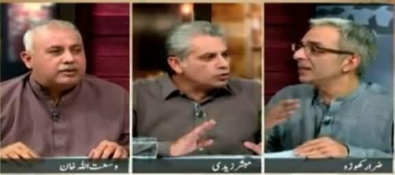 Zara Hut Kay (Quetta Saniha Par Siasat) - 25th October 2016