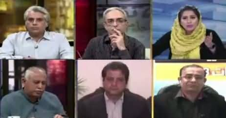 Zara Hut Kay (Senate Election Special) Part-1 – 3rd March 2018