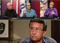 Zara Hut Kay (Story of Missing Persons) – 29th October 2015