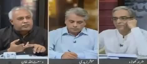 Zara Hut Kay Team Analysis on Dawn News Controversial Story
