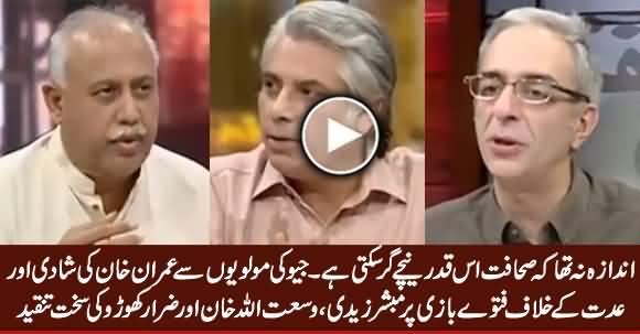 Zara Hut Kay Team Bashing Geo For Targeting Imran Khan on Iddat Issue