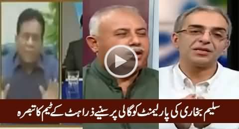 Zara Hut Kay Team Bashing Saleem Bukhari For His Abusive Language Against Parliament