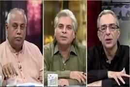 Zara Hut Kay Team Comments on Nadeem Afzal Joining PTI