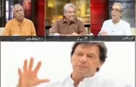 Zara Hut Kay Team Criticizing Geo, Rabia Anum & Saleh Zafar on Scandalizing Imran Khan's Marriage