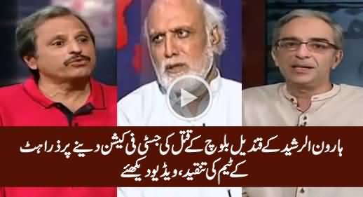 Zara Hut Kay Team Criticizing Haroon Rasheed's Statement About Qandeel Baloch