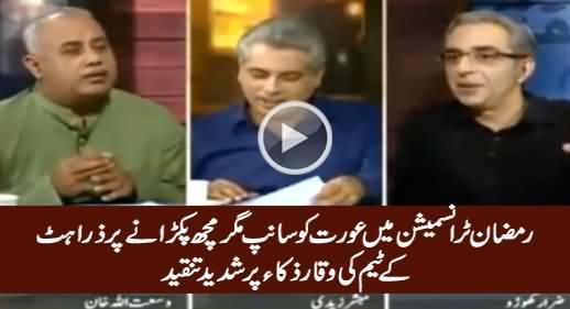 Zara Hut Kay Team Criticizing Waqar Zaka For His Dangerous Stunt in Ramzan Transmission