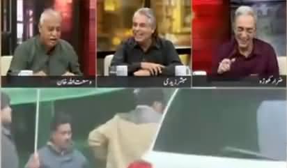 Zara Hut Kay Team Making Fun of Dr. Shahid Masood