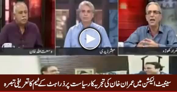 Zara Hut Kay Team Praising Imran Khan For His Master Stroke in Senate Election