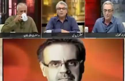 Zara Hut Kay Team's Comments on Inquiry Report Over Dr۔ Shahid Masood's Claims