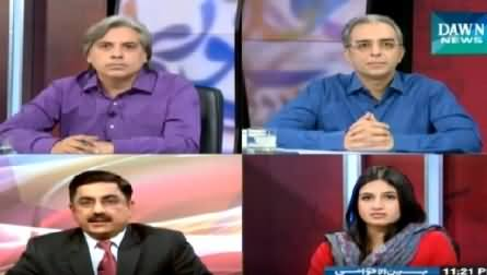 Zara Hut Kay (Training of Prisoners in Different Way) – 10th March 2015