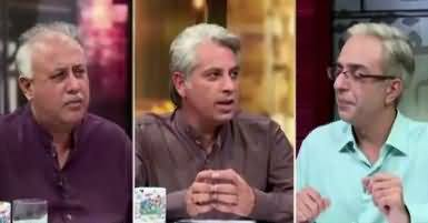 Zara Hut Kay (What Nawaz Sharif Wants) – 17th August 2017