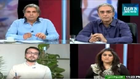 Zara Hut Kay (Who Will Implement The Law?) – 23rd February 2015