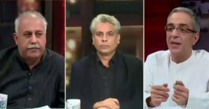 Zara Hut Kay (Zardari Aur Bilawal Parliament Jayein Ge) – 27th December 2016