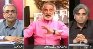 Zara Hut Kay (Zulfiqar Mirza Ke Tehlka Khaiz Inkishafat) – 28th April 2015
