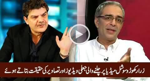 Zarar Khuhro Telling The Reality of Fake Videos & Pictures on Social Media