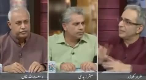 Zarar Khuro Appreciating Imran Khan's Decision of Calling Off Dharna