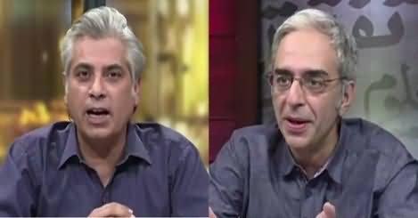 Zarat Hat Kay Team's Comments on Nawaz Sharif's Controversial Statement