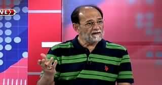 Zaraye Ke Mutabiq (2015 Is Election Year - Imran Khan) – 26th April 2015
