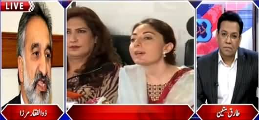 Zaraye Ke Mutabiq (Zulfiqar Mirza & PPP Ladies Press Conference) – 3rd May 2015