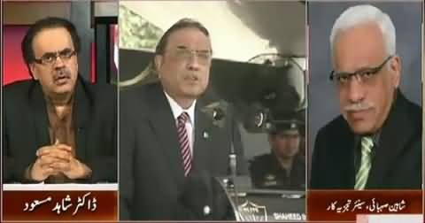 Zardari Apni Eentein Le Kar Bhaag Gya - Shaheen Sehbai Bashing Peoples Party