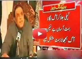 Zardari Reached Lahore After Leaving the President House - Speech To the Workers of Peoples Party