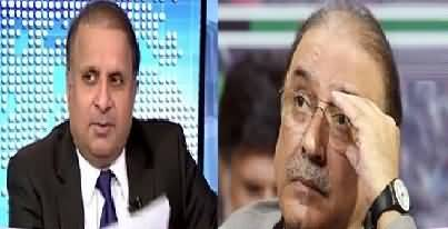 Zardari wants to play Sindh card after being arrested from Punjab - Rauf Klasra
