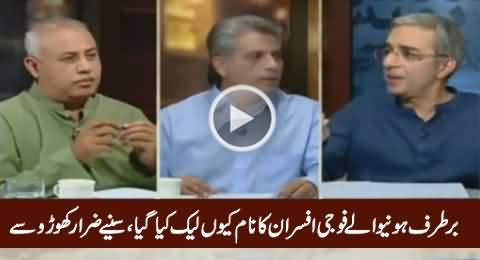 Zarrar Khuhro Reveals Why Army Leaked The News of Army Officers Suspension