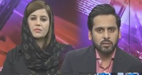 Zartaj Gul Explains Why PTI Making An Alliance With Peoples Party
