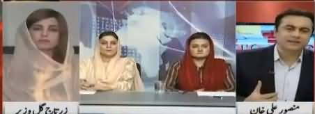 Zartaj Gul's Excellent Reply To Those Who Are Criticizing Imran Khan on Dams Issue