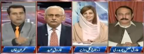 Zartaj Gul Wazir Demands Apology From Tariq Fazal Chaudhry on His False Allegations