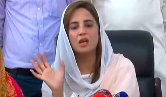 Zartaj Gul Wazir Press Conference In Lahore - 3rd August 2019
