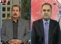 Ze e Behas (Uzair Baloch Arrest: PPP in Trouble) – 1st February 2016