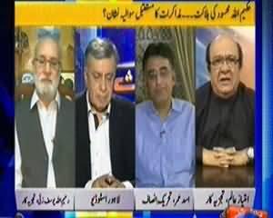 Zer e Bahas (Hakimullah Mehsood Killing, Muzakraat Ka Mustakbil kiya?) - 3rd November 2013