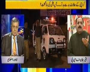Zer e Bahas (Karachi Ke Halaat Bad Say Badtar) - 1st September 2013