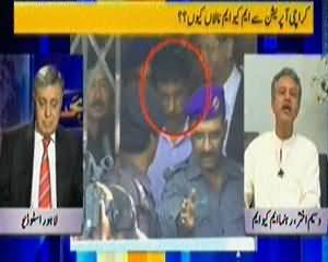 Zer e Bahas (Karachi Mein Bhatta Mafia Aur Target Killers Anti Virus) - 15th September 2013