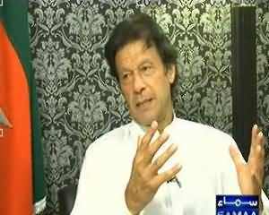 Zer e Bahas (Special Interview PTI Chairman Imran Khan) - 8th September 2013