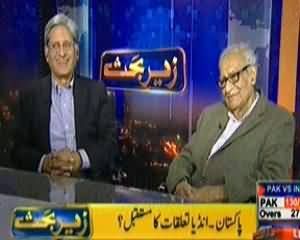 Zer e Bahas (What is the Future of Pak India Relations) - 2nd March 2014