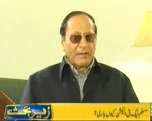 Zer e Bahas (Why PML Q Lost the Election in May 2013) - 6th April 2014