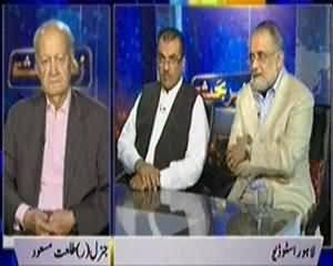 Zer e Behas (Are Media and Agencies Crossing Their Limits) – 27th April 2014
