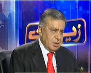 Zer e Behas (Army Chief Ashfaq Parvez Kayani Ka Retirement Ka Faisla) - 6th October 2013