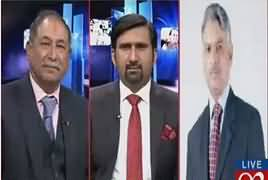 Zer-e-Behas (Discussion on Current Issues) – 19th January 2018