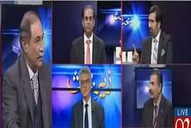 Zer-e-Behas (Does America Want Peace in Afghanistan) – 5th January 2018