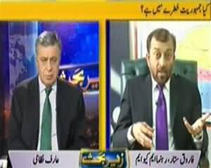 Zer e Behas (Dr.Farooq Sattar Exclusive Interview) - 13th April 2014