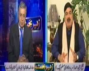 Zer e Behas (Exclusive Interview of Sheikh Rasheed Ahmed) - 19th January 2014